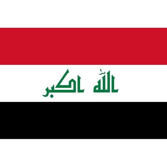 Luxe vlag Irak
