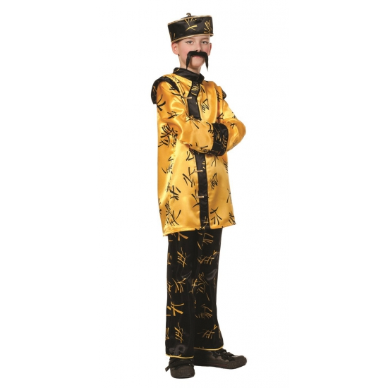 Carnaval Chinees kostuum voor kinderen